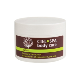 Шоколадное обертывание для тела Ciel Parfum Spa body care