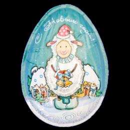 Шоколадное яйцо с сюрпризом «Золотое правило»
