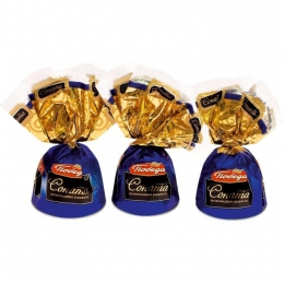"""Шоколадные конфеты """"Победа"""" Соната с лесным орехом и ореховым кремом"""