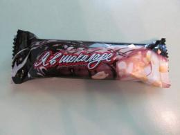 """Конфета с нугой, карамелью и арахисом, покрытая шоколадом """"Я в шоколаде"""""""