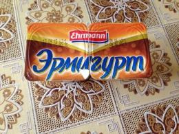 """<b>Шоколадный</b> молочный <b>пудинг</b> """"<b>Эрмигурт</b>"""" Ehrmann <b>3</b>,<b>2</b>% отзывы"""