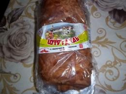 Штрудель с яблочной начинкой сдобный в упаковке Хлебозавод №2
