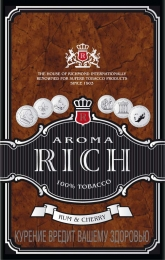 Сигареты Aroma Rich Rum&Cherry
