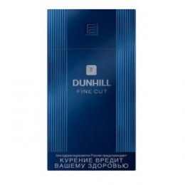 Сигареты Dunhill Fine Cut Dark Blue