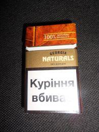 Сигареты Georgia Naturals JSC Tbilisi Tobacco
