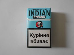 Сигареты  Indian Strong JSC Tbilisi Tobacco