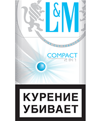 Сигареты L&M compact 2 in 1