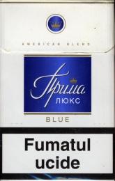 Сигареты Прима Люкс Blue