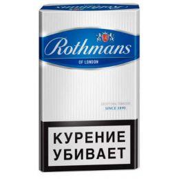 Сигареты Rothmans