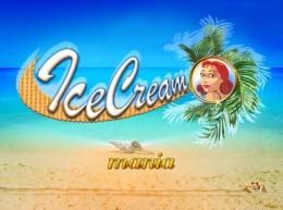 """Симулятор """"IceCream Mania"""""""