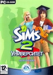 "Симулятор жизни ""The Sims 2: Университет"""