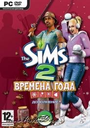 """Симулятор жизни """"The Sims 2: Времена года"""""""