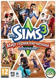 "Симулятор жизни ""The Sims 3: Мир приключений"""