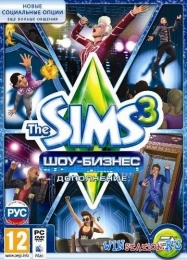 "Симулятор жизни ""The Sims 3: Шоу-бизнес"""