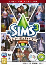 """Симулятор жизни """"The Sims 3: Студенческая жизнь"""