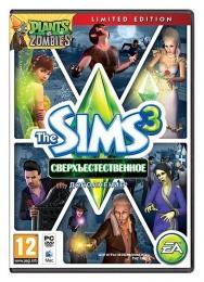 """Симулятор жизни """"The Sims 3: Сверхъестественное"""""""