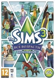 """Симулятор жизни """"The Sims 3: Все возрасты"""""""