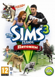 "Симулятор жизни ""The Sims 3: Питомцы"""