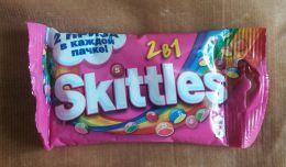 """Драже Skittles 2 в 1 """"Радуга фруктовых ароматов"""""""