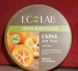 Скраб для тела детокс Ecolab detox body scrub Кумкват, гречишный мед, базилик