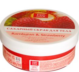 """Сахарный скраб для тела Fresh Juice """"Rambutan & Strawberry"""""""