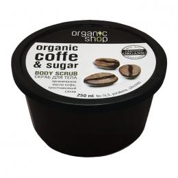 """Скраб для тела Organic Shop """"Бразильский Кофе"""""""