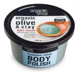 """Скраб для тела Organic Shop """"Голубая глина"""""""