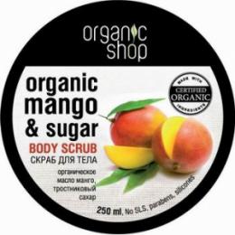 """Скраб для тела Organic Shop """"Кенийский манго"""""""