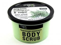 """Скраб для тела Organic Shop """"Прованский лемонграсс"""""""