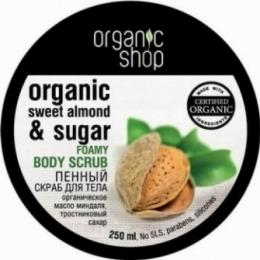"""Скраб для тела Organic Shop """"Сладкий миндаль"""""""