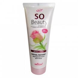 """Скраб-пилинг двухуровневый для лица Bielita Витэкс """"SO Beauty"""" роза и личи"""