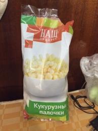 """Сладкие кукурузные палочки """"Наш продукт"""""""