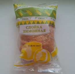 """Слойка """"Лимонная"""" Смак"""