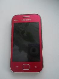Смартфон Samsung Galaxy Ace Duos S6802 Pink