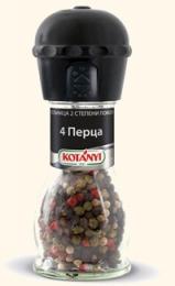 Смесь перцев в мельнице Kotanyi четыре перца