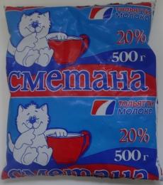 Сметана Тольятти Молоко 20%