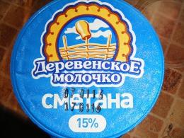 """Сметана """"Деревенское молочко"""" 15%"""