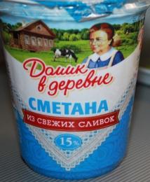 """Сметана """"Домик в деревне"""" 15% из свежих сливок"""