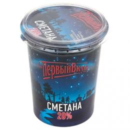 """Сметана """"Первый вкус"""" 20%"""