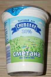 """Сметана """"Торговый дом Сметанин"""" 20%"""