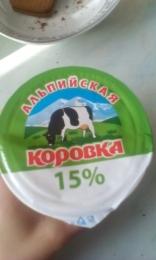 """Сметанный продукт """"Альпийская коровка"""" 15%"""