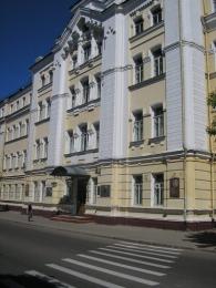 Смоленский государственный университет (Смоленск, ул. Пржевальского, д. 4)