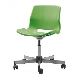 Рабочий стул СНИЛЛЕ зеленый IKEA