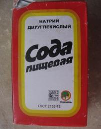 """Сода пищевая Халяль """"Башкирская содовая компания"""""""