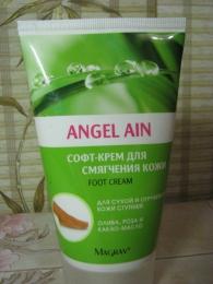 Софт-крем для смягчения сухой и огрубевшей кожи ступней Magrav Angel Ain Олива, роза и какао-масло