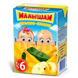 """Сок для детей """"Малышам"""" ялоко-банан"""