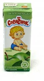 """Сок для малышей """"Спелёнок"""" зеленое яблоко"""