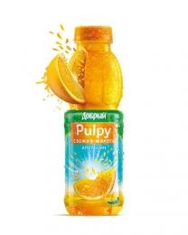 """Сок """"Добрый"""" Pulpy апельсин"""