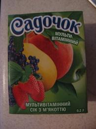 """Сок """"Садочек"""" мультивитаминный с мякотью"""