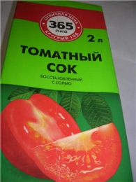 """Сок томатный """"365 дней"""" восстановленный с солью"""